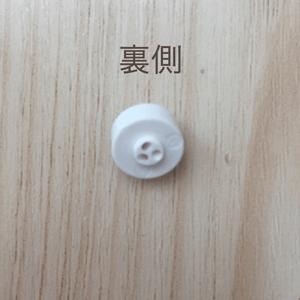 石膏くぎ 使い方